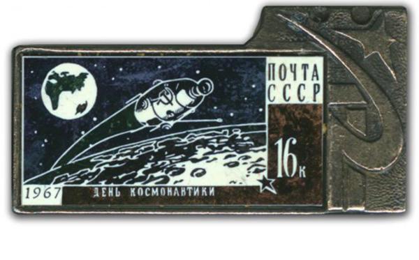 В Доме-музее Чижевского открылась выставка значков и медалей, посвящённых космосу
