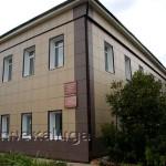 Мещовская библиотека мещовск
