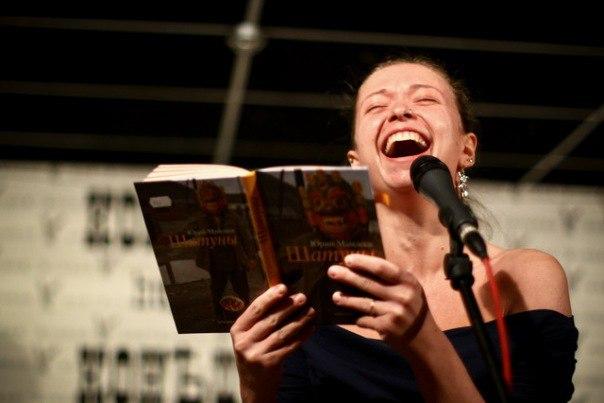 Антикафе «Небо» приглашает на чемпионат по чтению вслух