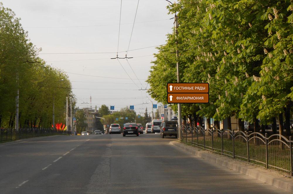 В Калуге создадут систему навигации для туристов