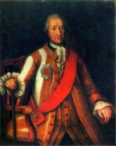 Портрет вице-адмирала Петра Кашкина. Неизвестный художник (1763?) КМИИ