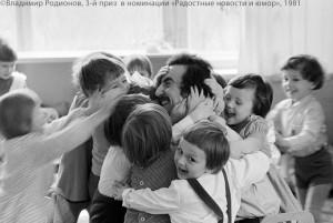 Работа Владимира Родионова (1981 год) калуга