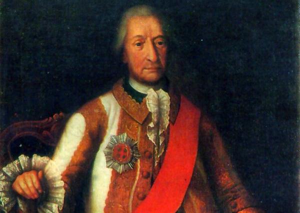 Музей онлайн: портрет вице-адмирала Петра Кашкина