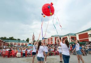 В Калуге отпраздновали 72-ю годовщину со дня образования Калужской области калуга