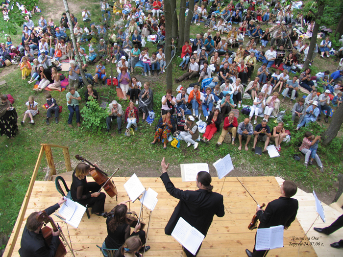 9 июля в Тарусе стартует XXIV Музыкально-художественный фестиваль Фонда С. Рихтера