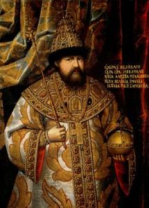 Парсуна. Алексей Михайлович в «большом наряде» (1682, ГИМ) калуга