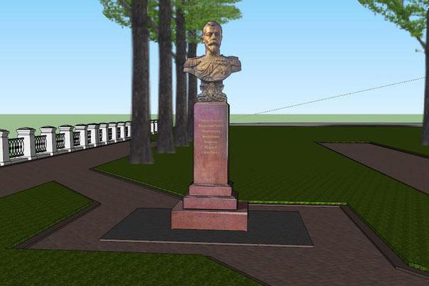 Церемония открытия бюста Николая II в парке пройдёт 31 июля