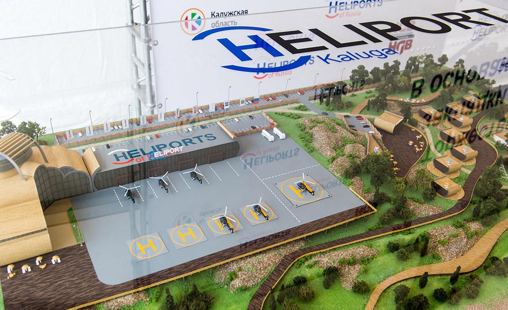 Началось строительство «Хелипорта» в Калуге