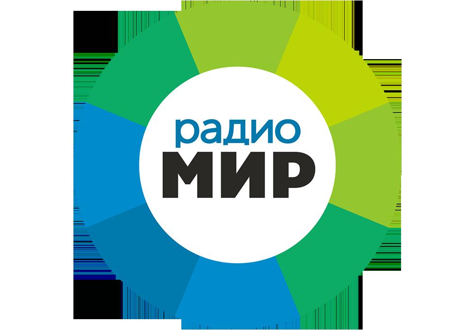 В Калуге начала вещание радиостанция «МИР»
