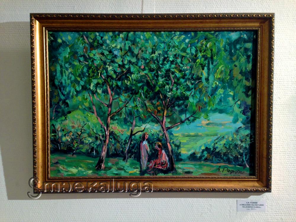 В галерее Дома музыки открылась выставка «летних» картин Александра Раффи