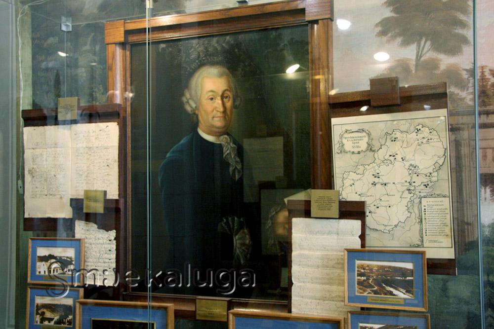 Музей онлайн: Семейные предания Гончаровых – в портрете А. А. Гончарова