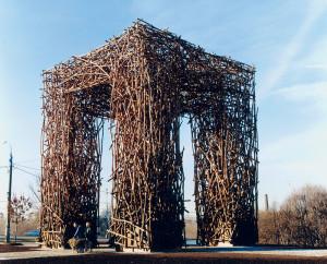 «Лихоборские ворота». Источник http://arttower.ru/ калуга