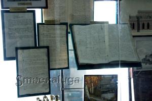 Книга в экспозиции калуга