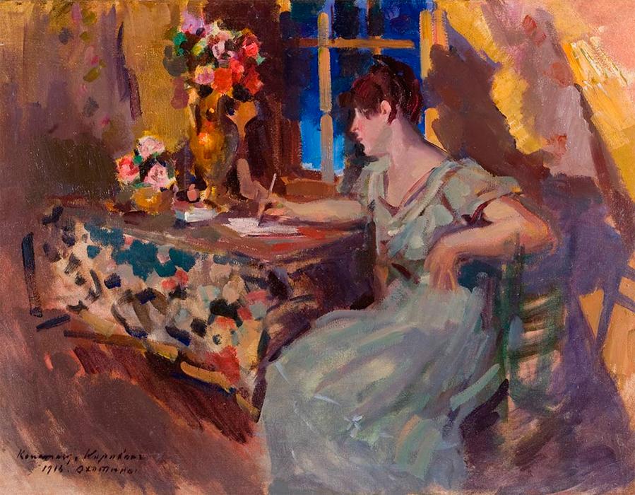 Государственный Русский музей представил в Калуге картины Коровина