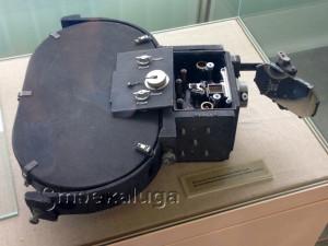 Камера для герметичной кабины калуга