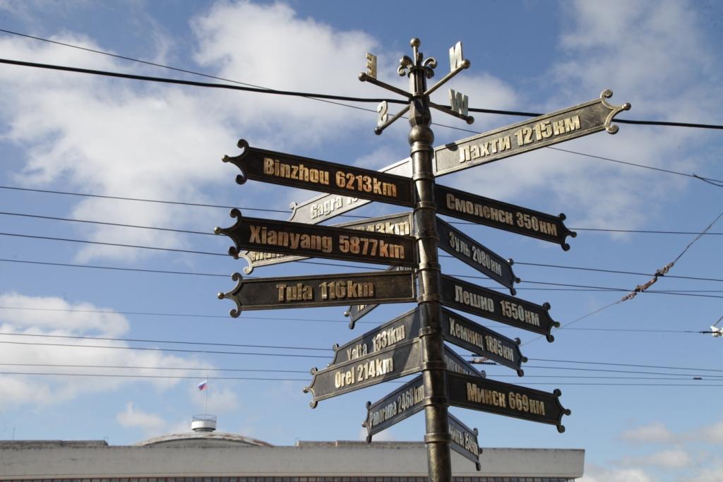 Возле Гостиного двора установлен столб-указатель с 17-ю городами-побратимами и партнёрами