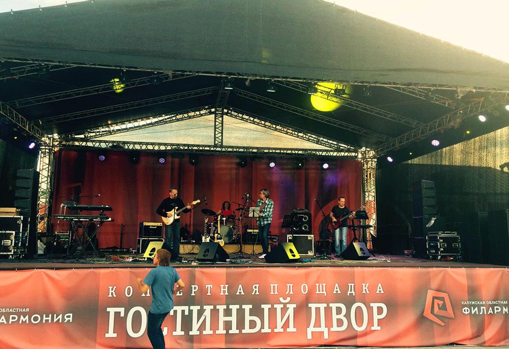 Новая музыкальная традиция Калуги: «The Beatles Party»
