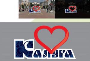 Ко Дню города на Театральной улице зажжётся «Сердце Калуги» калуга