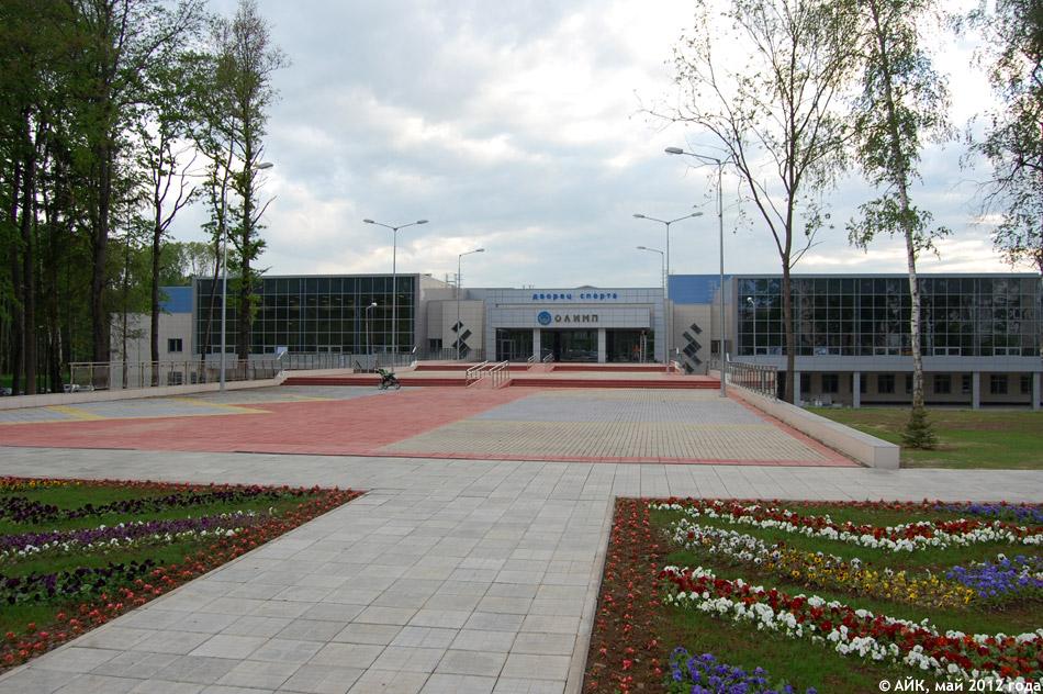В Обнинске открылся Музей спортивной Славы