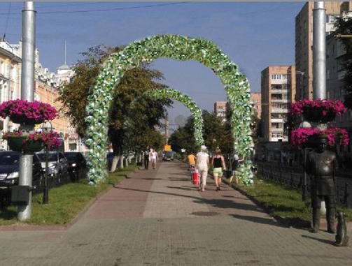 Ко Дню города на Театральной улице зажжётся «Сердце Калуги»