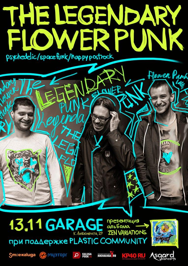 The Legendary Flower Punk в баре Гараж