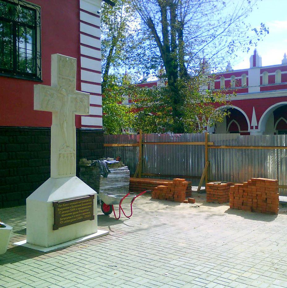 В центре Калуги будет ещё один благоустроенный сквер