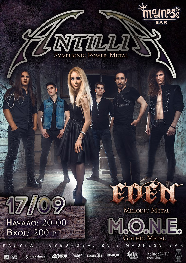 ANTILLIA — Madness Bar
