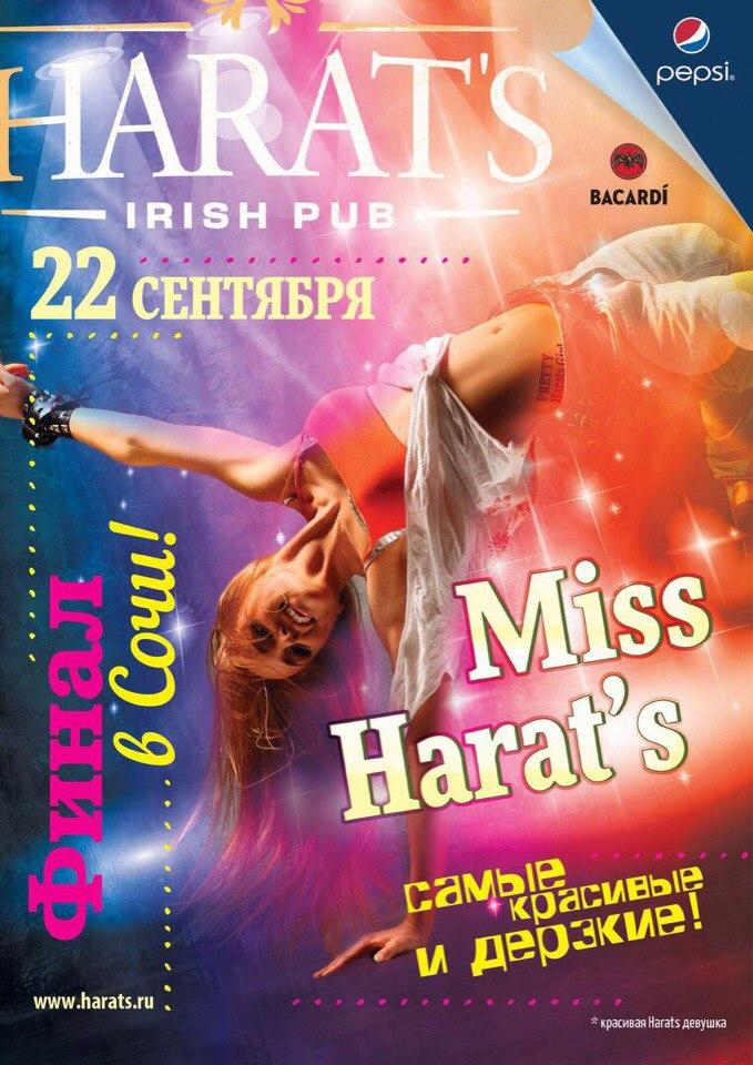 Miss HARAT'S