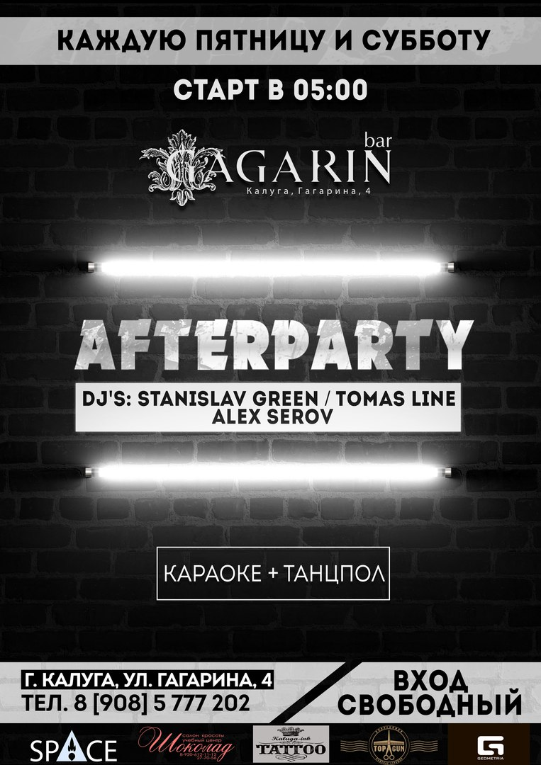 AFTERPARTY в GAGARIN BAR