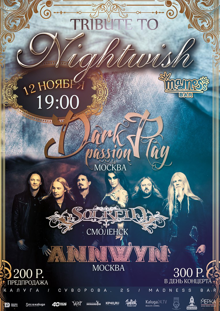 TRIBUTE TO NIGHTWISH — Madness Bar