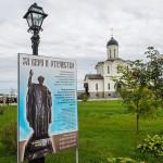 На территории Владимирского скита