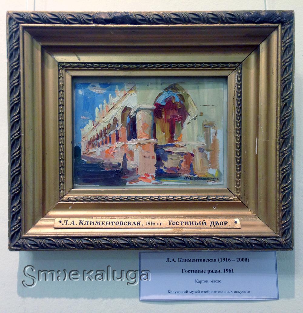 Выставка Людмилы Климентовской: картины, излучающие свет, и воспоминания о художнице