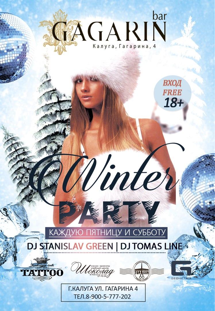 Winter Party в Gagarin Bar