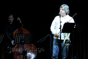 Концерт Владимира Троицкого в Калуге