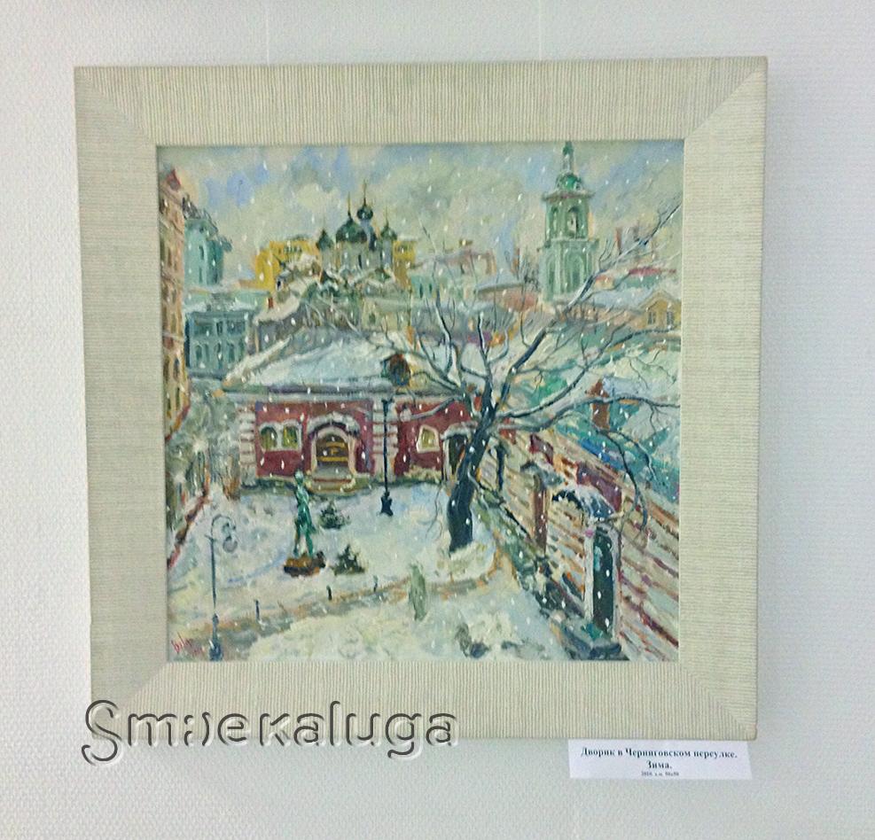 В выставочном зале Калужского Дома художника открылась персональная выставка Татьяны Вавржиной
