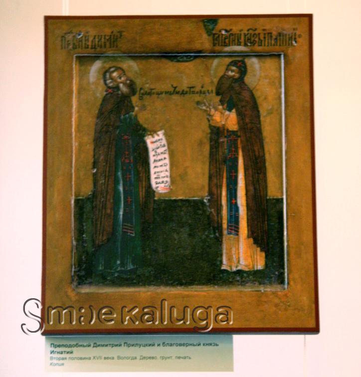 В палатах Коробовых представлены 4 уникальные калужские иконы и 52 памятника русской иконописи