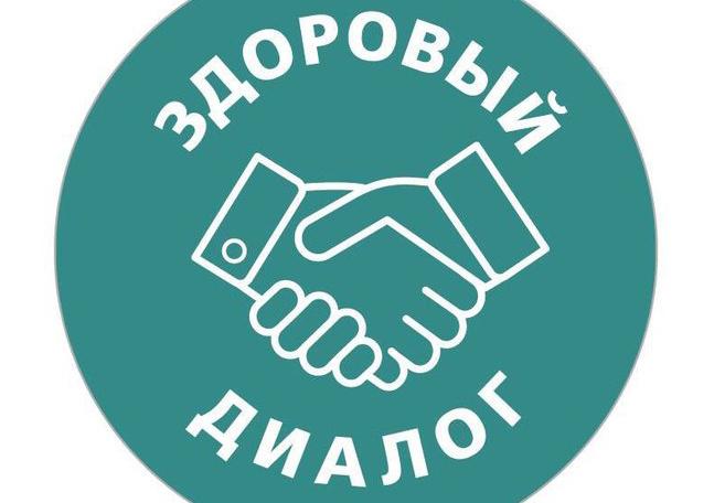 Медицинское обслуживание может стать качественнее: фонд «Здоровый диалог» начал работу в Калужской области