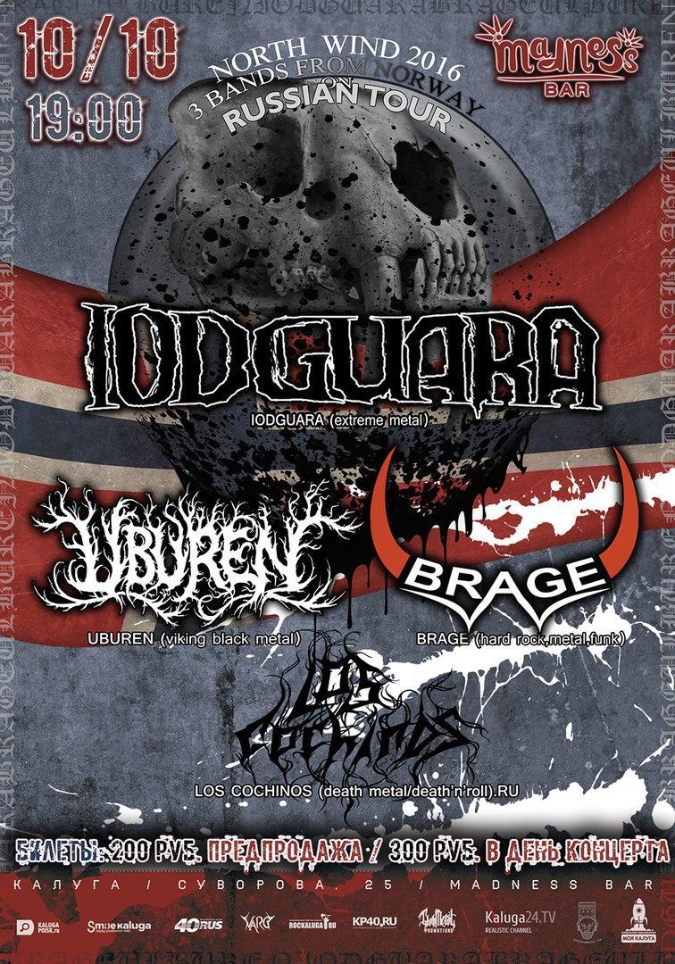 Iodguara | Uburen | Brage в Madness Bar