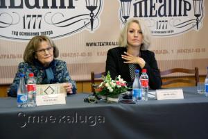 Ольга Яковлева и Алла Шевелёва (представители жюри) калуга