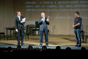 Александр Кривовичев со статуэткой фестиваля в руках калуга