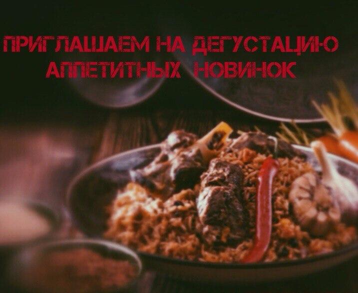Дегустация осенних новинок в кафе «Дюшес»
