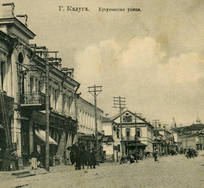 Калужский ТЮЗ примет участие в акции «Ночь искусств» и «перенесёт» гостей в Калугу 1906 года в кинотеатр «Унион»