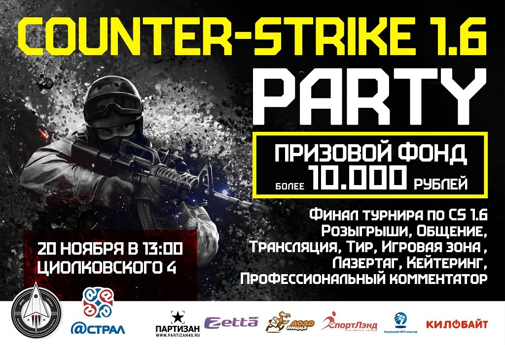 Counter Strike 1.6 PARTY