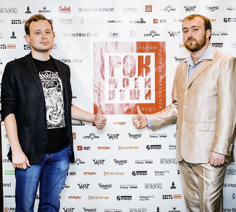 Региональная премия «Рок моей души»: как выберут лучшую рок-группу области?