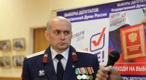 Иван Головид