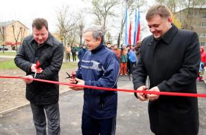 Открытие Городошного центра