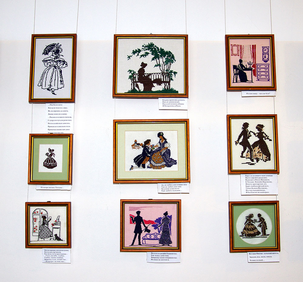 В Полотняном заводе открылась выставка художественной вышивки «Люблю тебя, Петра творенье»