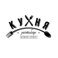 «КУХНЯ» Ресторан