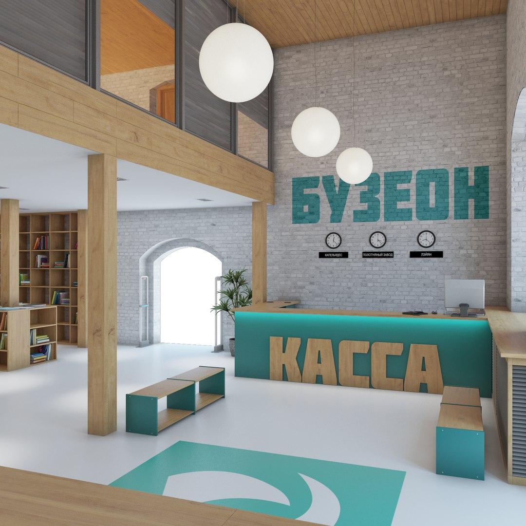 Музей бумаги в Полотняном заводе получит название «БУЗЕОН», и его экспозиция будет состоять из трёх частей