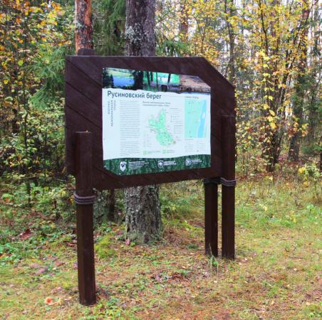 В национальном парке «Угра» открылась обновлённая военно-мемориальная тропа «Русиновский берег»
